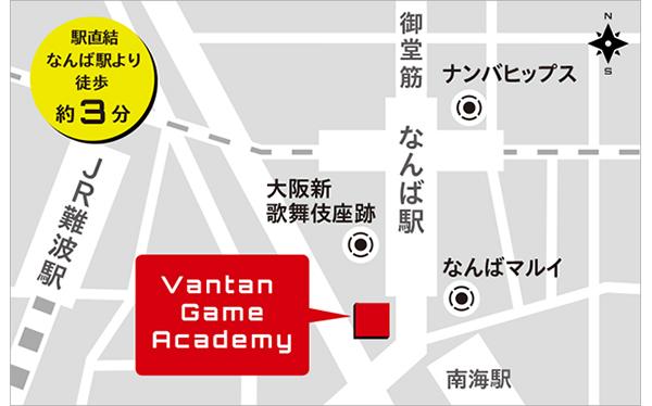 アカデミー バンタン ゲーム